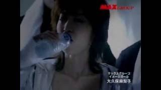 【CM】大久保麻梨子  MAXグループ 企業CM(2005年) 大久保麻梨子 動画 20