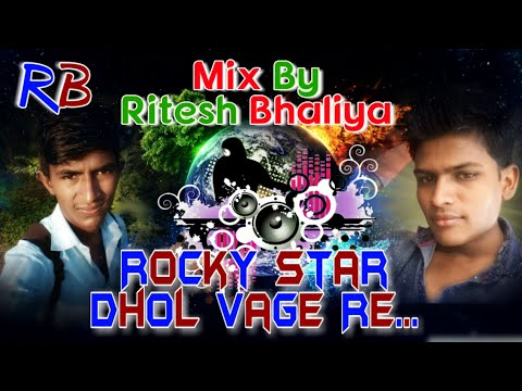 Rocky Star Dhol Vage (Gafuli Timali Mix 2017-18) Dj Ritesh Bhaliya New Timli 2018