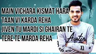 MAIN VICHARA lyrics | ARMAAN BEDIL - MAIN VICHARA