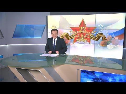 Специальный выпуск «Вести-Башкортостан», посвященный Дню защитника Отечества