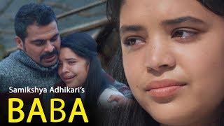 BANMA KAFAL(BABA) | SAMIKSHYA ADHIKARI | BASANTA SAPKOTA | NEW NEPALI SONG 2019