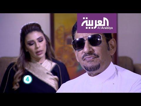 تفاعلكم | 25 سؤالا مع الفنان عبد الله السدحان  - 19:54-2018 / 9 / 19