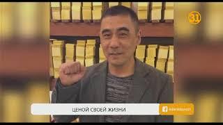 В Черногории при спасении утопающих погиб казахстанец Танат Смагулов