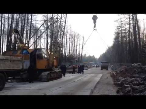 Работа крана РДК-250