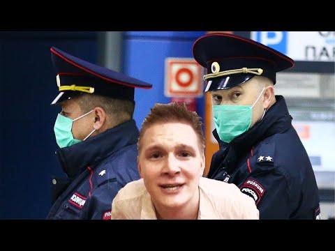 """Ежи Сармат смотрит """"ПОЛИЦИЯ ПРОТИВ КОРОНАВИРУСА!"""" (kamikadzedead)"""