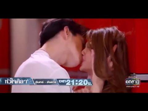 Forced Kiss / Slap Kiss ♥️ Revenge ❤️ Rich Guy falls for his Childhood friend ❤️ Hua Jai Sila FMV