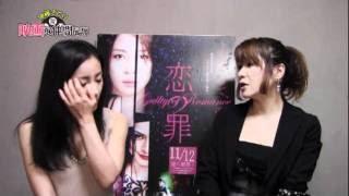 Vol.28 神楽坂恵『恋の罪』 神楽坂恵 検索動画 5