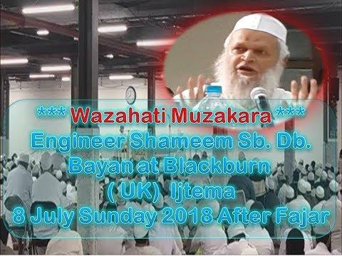 Wazahati Lecture in Blackburn UK Ijtema-2018 | Engineer Shameem Sb. Db. Mp3