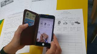 Publication Date: 2017-09-12   Video Title: 聖安當小學 AR技術筆記示範