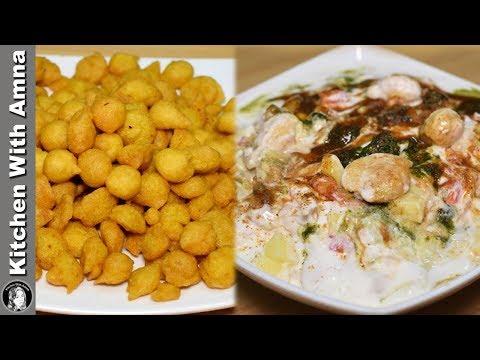 Dahi Phulki Recipe With Homemade Phulkiyan - Special Ramadan Recipe - Kitchen With Amna