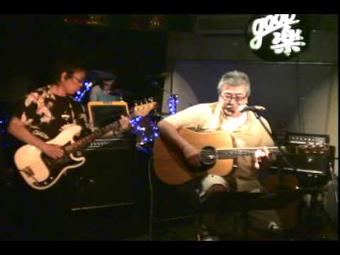 B.B. King * Eric Clapton (Cover) *** Help The Poor