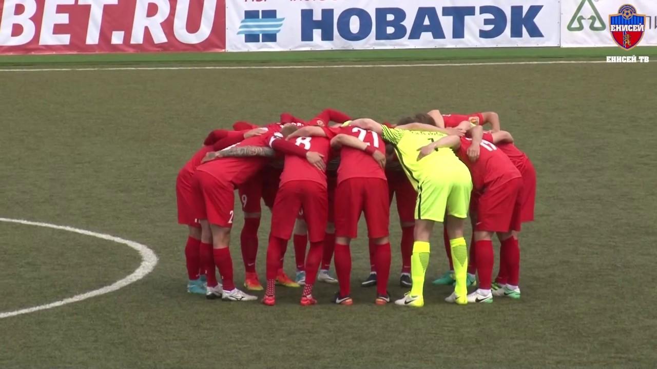 Динамо Санкт-Петербург - Енисей 2:1 видео