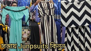 Jumpsuits কিনুন কম দামে 💃Buy Best Quality Jumpsuits  At Low Price In Bd💃