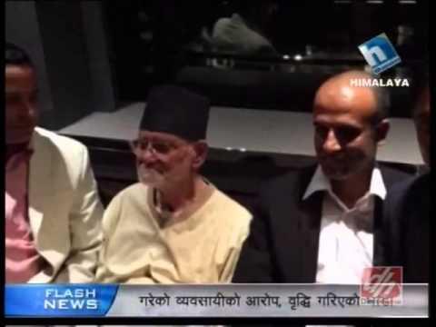 TajaVideos.info,  Himalaya News, Sep 26