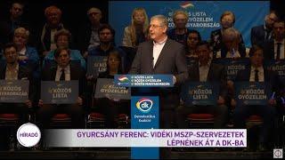 Gyurcsány Ferenc: Vidéki MSZP szervezetek lépnek át a DK-ba