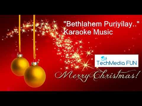 Bethlehem puriyilayi Karaoke with lyrics - ബെതലേം പുരിയിലായി വന്നു പിറന്നു ഉണ്ണിയേശു