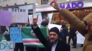 Чеченский митинг в Турции против Путина и Кадырова