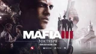 Mafia 3 - Кассандра, королева вуду/Русский Трейлер HD