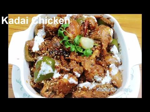 KADAI CHICKEN in Restaurant style step by step,Easy Ways to Make Kadai Chicken Curry Masala in Hindi