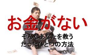 利用者:42底ない - JapaneseClas...
