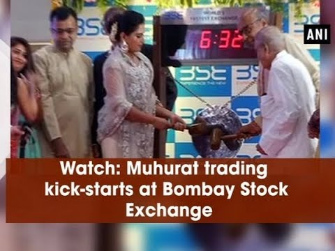 Watch: Muhurat trading kick-starts at Bombay Stock Exchange - ANI News