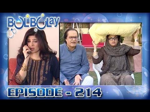 Bulbulay Ep 214 - ARY Digital Drama