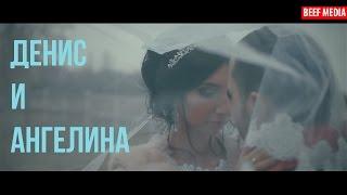 Свадебный ролик Дениса и Ангелины (www.chocomedia.ru)
