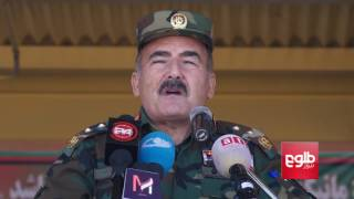 Afghan Army Cadets Graduate From Military Academy