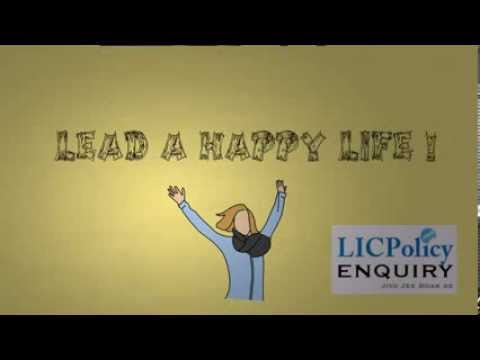 Lic Policy Number Status Online | Lic Insurance Plans ...