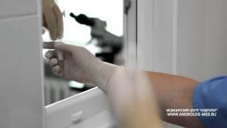 ИСКУССТВЕННОЕ ОПЛОДОТВОРЕНИЕ! (короткое видео) www.androlog-med.ru(Искусственное оплодотворение в московской клинике на Трофимова 31., 2015-05-25T12:21:53.000Z)