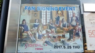 How To Get Into A TWICE Fansign (트와이스 팬사인회)