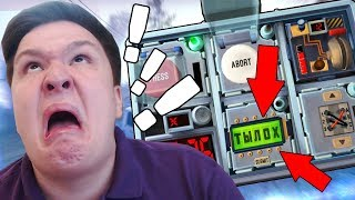 БОМБА ДИКО ЗАТРОЛЛИЛА МЕНЯ! - ГОВОРИ ИЛИ ВЗОРВИСЬ (Keep Talking and Nobody Explodes)
