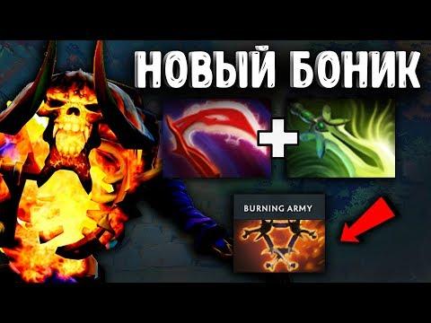 видео: НОВЫЙ clinkz от ТОП 1 АМЕРИКИ! БОНИК new meta dota 2