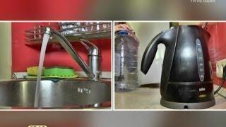 як зробити намагнічену воду в домашніх умовах
