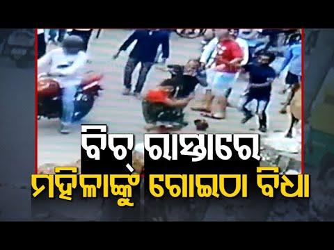 Miscreants Thrash Woman In Full Public Glare In Bhubaneswar