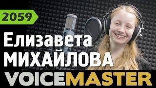 Елизавета Михайлова - Прогулка (Земфира)