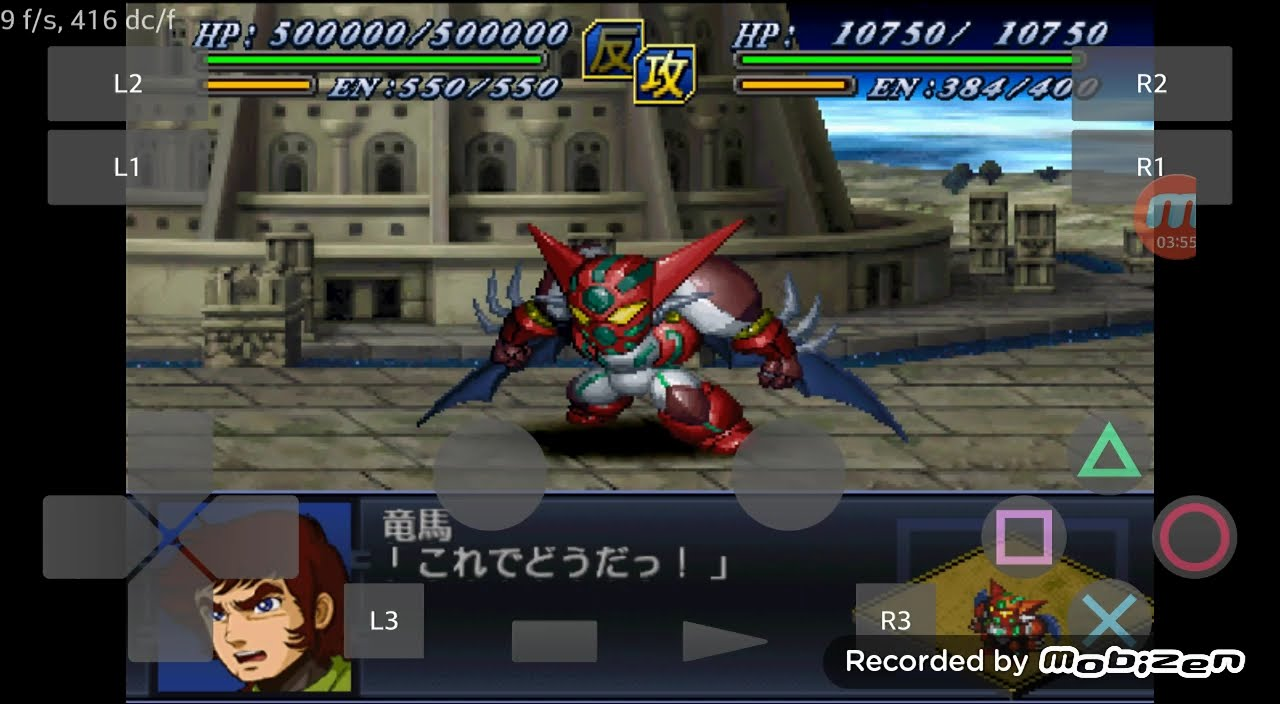 'Super Robot Wars' Comes To Mobile, Looks Utterly Terrible