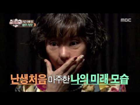 [Future diary] 미래일기 - Seo Woo go to the future 20161020