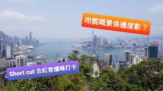 Publication Date: 2020-04-22 | Video Title: 「香港四圍遊」Bus#108