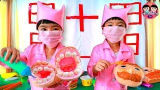 หนูยิ้มหนูแย้ม   เป็นหมอรักษาฟัน Nooyim & Nooyam is a Dentist