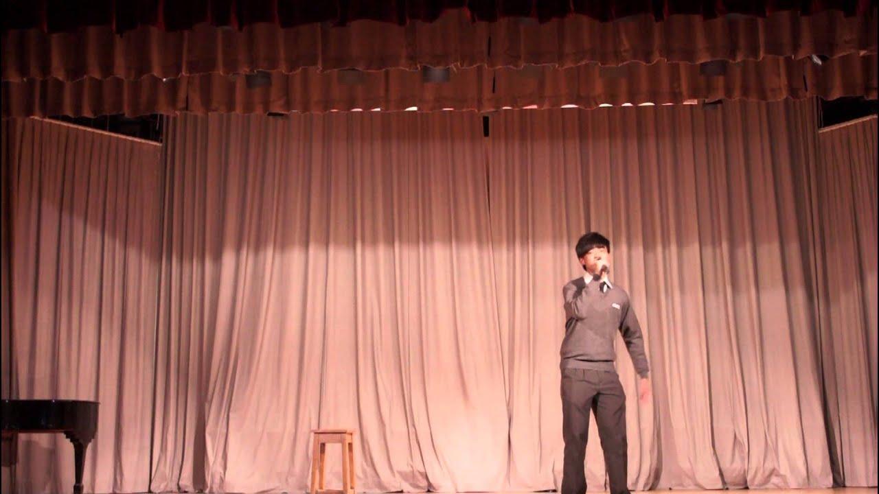 金文泰中學2015-2016年度 歌唱比賽決賽 陳戩浩 - YouTube