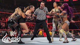 الليلة الأخيرة قبل رويال رامبل  - WWE Wal3ooha, 24 January, 2019