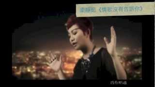 《2012娱协奖》传媒推荐大奖入围名单