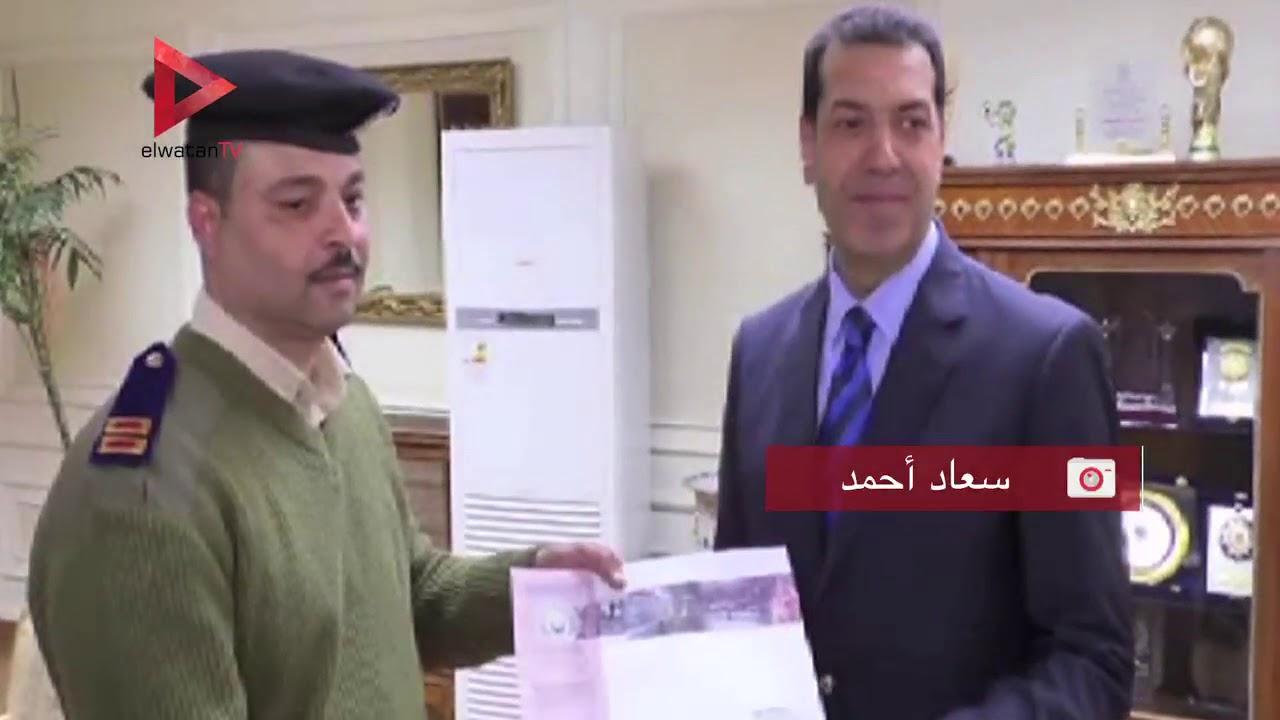 الوطن المصرية:محافظ أسيوط يكرم 3 أمناء شرطة أنقذوا طفلا سقط من الطابق الثالث