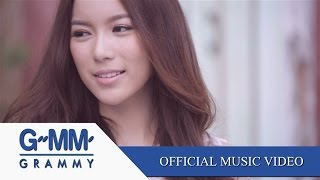 Download Lagu พูดว่ารักในใจ (Ost.รุ่นพี่ Secret Love) - มุก วรนิษฐ์【OFFICIAL MV】 mp3