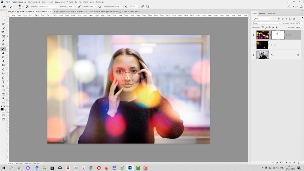 как наложить эффекты на фото как изменится сервис