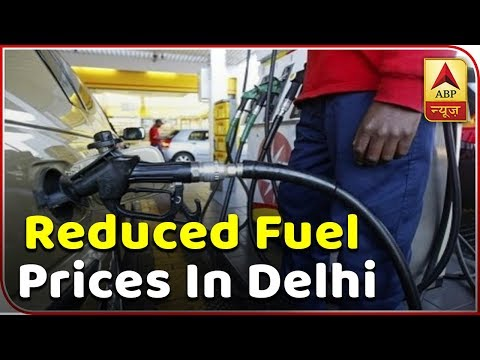 Fuel Cost Cut: Big Relief On Dussehra! Petrol Prices Slashed By 24 Paise In Delhi | ABP News