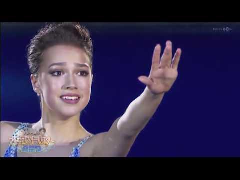 Alina Zagitova - Phantom Of The Opera - Swan Lake