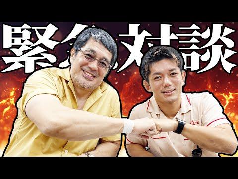 【表敬訪問密着】皇治選手とRIZIN.24直前緊急対談