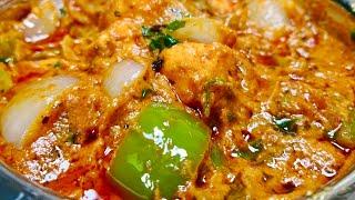 रेस्टोरेंट जेसा कडाई पनीर बनये घर पर असानी से | Restaurant Style Kadai Paneer recipe in Hindi